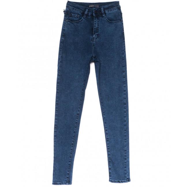 0952 KT.Moss американка синяя весенняя стрейчевая (25-30, 6 ед.) KT.Moss: артикул 1104657