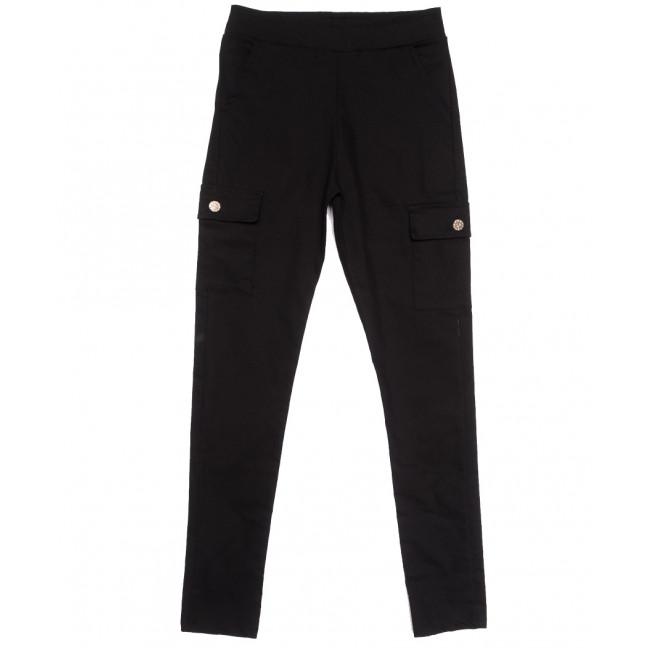 0409 Bikelife брюки карго женские черные весенние стрейчевые (S-XL, 4 ед.) Bikelife: артикул 1105665
