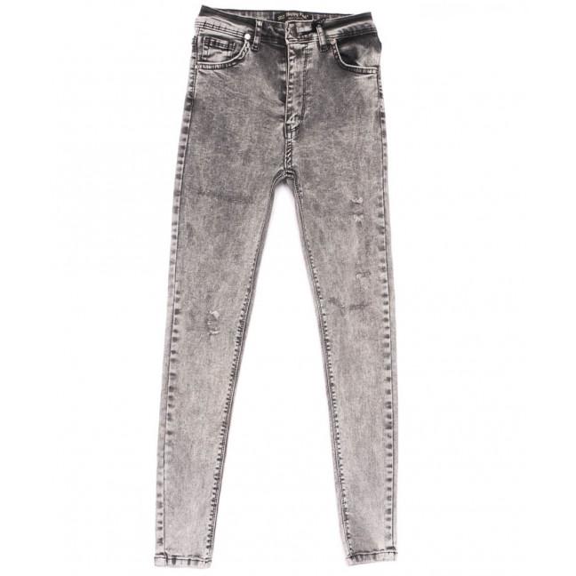 0761 Happy Pink джинсы женские зауженные серые весенние стрейчевые (26-31, 8 ед.) Happy Pink: артикул 1104684