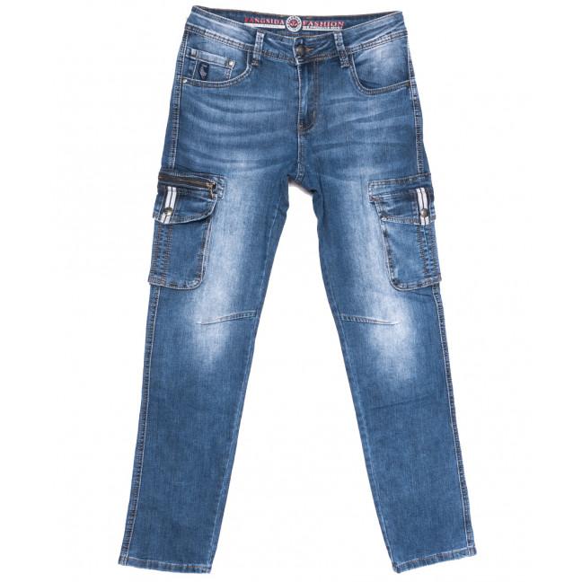 8328 Fangsida джинсы мужские с боковыми карманами синие весенние стрейчевые (29-38, 8 ед.) Fangsida: артикул 1105597