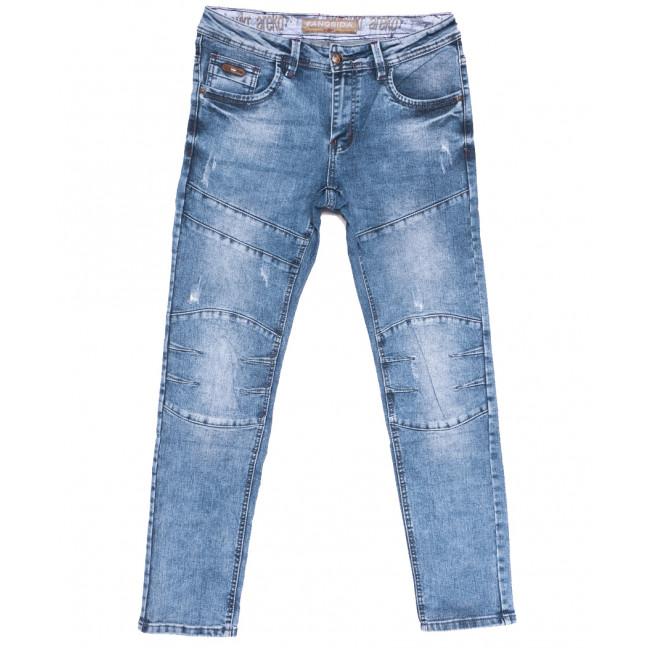 8351 Fangsida джинсы мужские с царапками синие весенние стрейчевые (29-38, 8 ед.) Fangsida: артикул 1105595