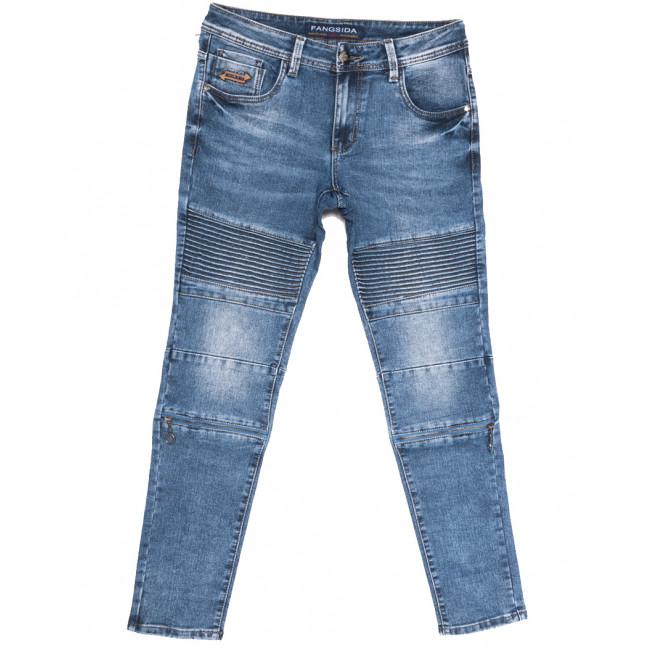 8335 Fangsida джинсы мужские молодежные синие весенние стрейчевые (28-36, 8 ед.) Fangsida: артикул 1105591