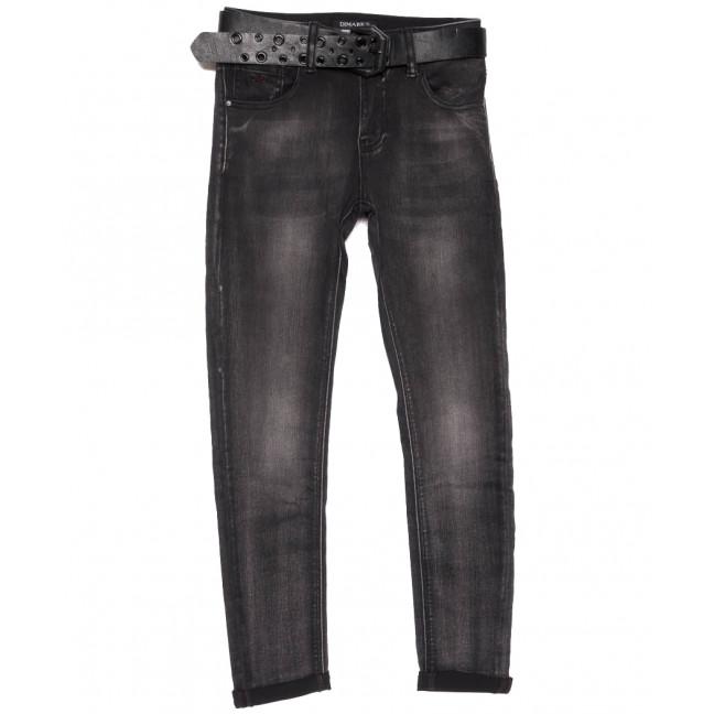 6114 Dmarks джинсы женские зауженные серые весенние стрейчевые (25-30, 6 ед.) Dmarks: артикул 1104783