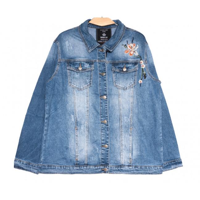 3028 Dimarkis Day куртка с аппликацией джинсовая женская батальная синяя весенняя стрейчевая (XL-6XL, 6 ед.) Dimarkis Day: артикул 1105499