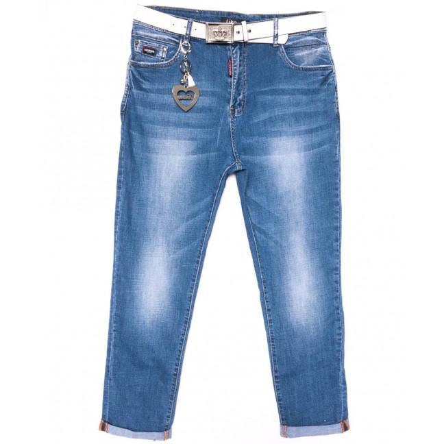 6190-3 Like бойфренды батальные синие весенние стрейчевые (31-38, 6 ед.) Like: артикул 1104529