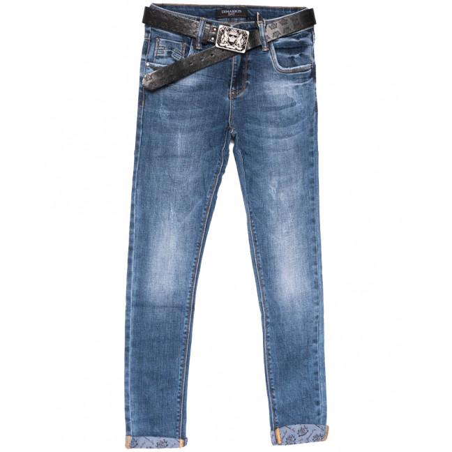 6101 Dmarks джинсы женские зауженные синие весенние стрейчевые (25-30, 6 ед.) Dmarks: артикул 1104747