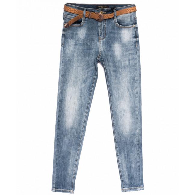 6309 Dimarkis Day джинсы женские зауженные синие весенние стрейчевые (25-30 , 6 ед.) Dimarkis Day: артикул 1105251