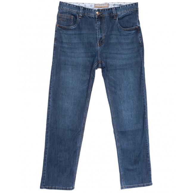 3044 Fangsida джинсы мужские батальные синие весенние стрейчевые (36-43, 8 ед.) Fangsida: артикул 1105590