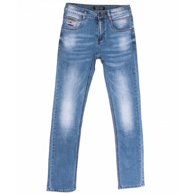9059 Dimarkis Day джинсы мужские молодежные синие весенние стрейчевые (28-36 , 8 ед.) Dimarkis Day: артикул 1105259