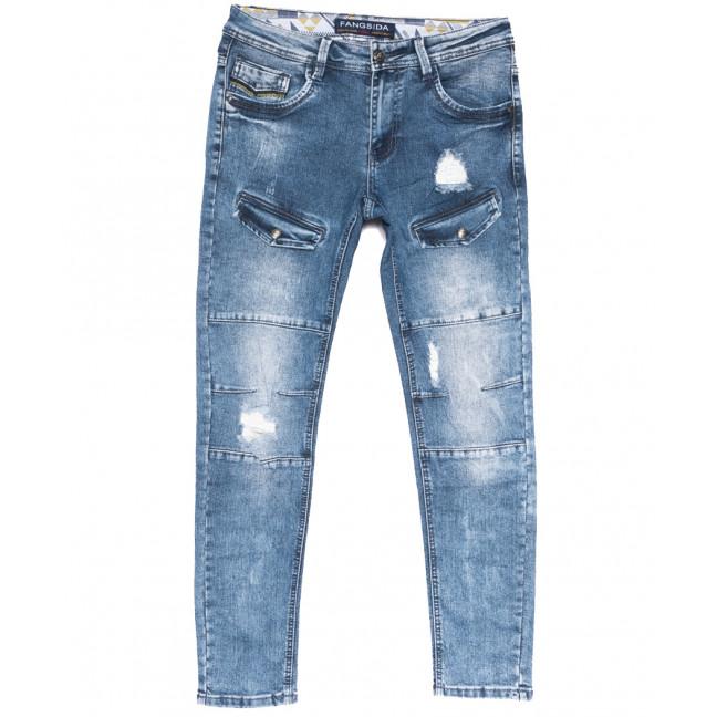 8332 Fangsida джинсы мужские молодежные стильные синие весенние стрейчевые (28-34, 8 ед.) Fangsida: артикул 1105599