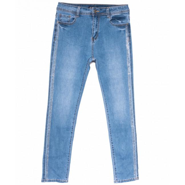 9466 LDM джинсы женские батальные синие весенние стрейчевые (31-38, 6 ед.) LDM: артикул 1105335