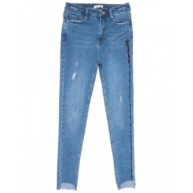 0761 Light Blue Woox американка с рванкой синяя весенняя стрейчевая (27-31, 7 ед.) Woox: артикул 1104390