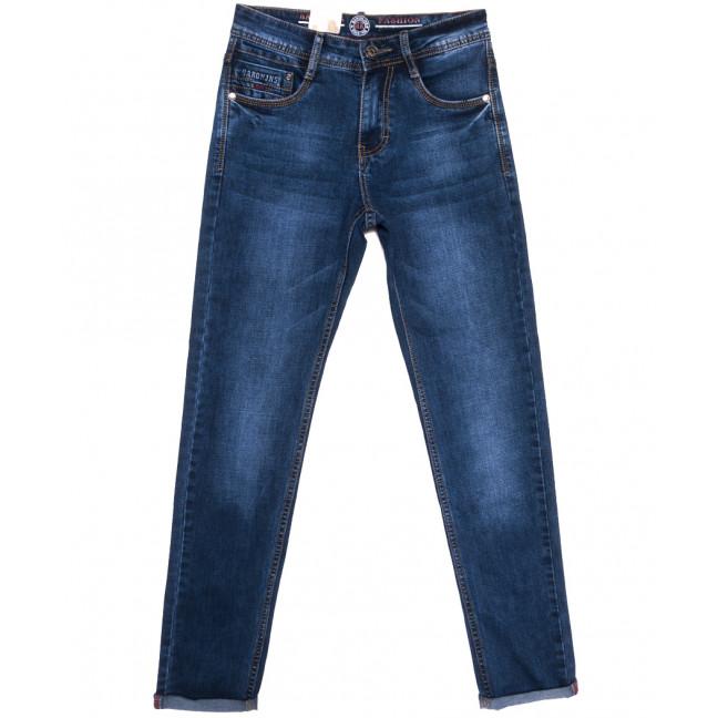 9358 Baron джинсы мужские молодежные синие весенние стрейчевые (27-34, 8 ед.) Baron: артикул 1105729