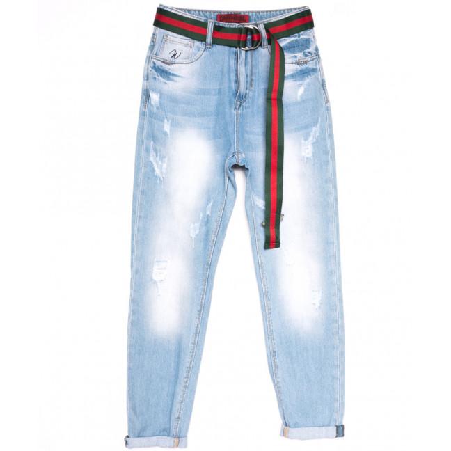 5952 Dmdsl джинсы женские стильные весенние коттоновые (25-30, 6 ед.) DMDESL: артикул 1105271