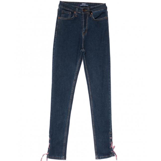 0145 Groff американка синяя весенняя стрейчевая (26-31, 8 ед.) Groff: артикул 1104696