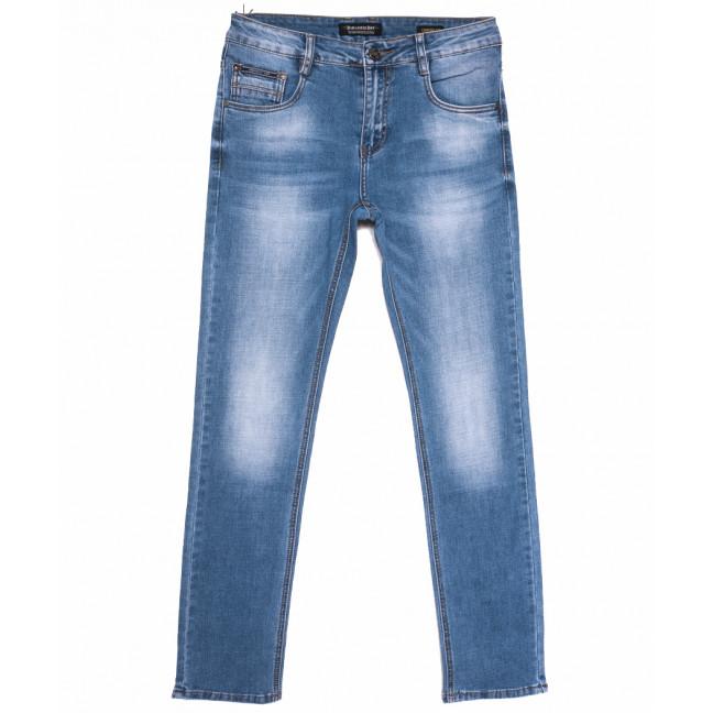 9060 Dimarkis Day джинсы мужские синие весенние стрейчевые (30-38 , 8 ед.) Dimarkis Day: артикул 1105266