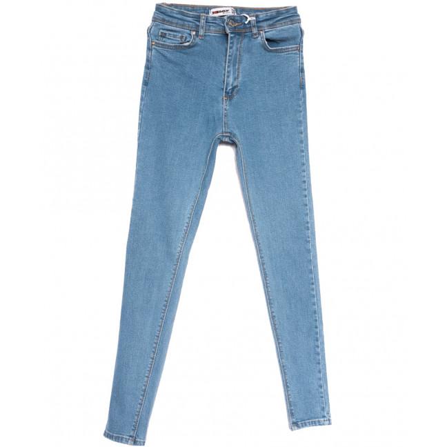3283 Xray американка синяя весенняя стрейчевая (26-32, 7 ед.) XRAY: артикул 1105057