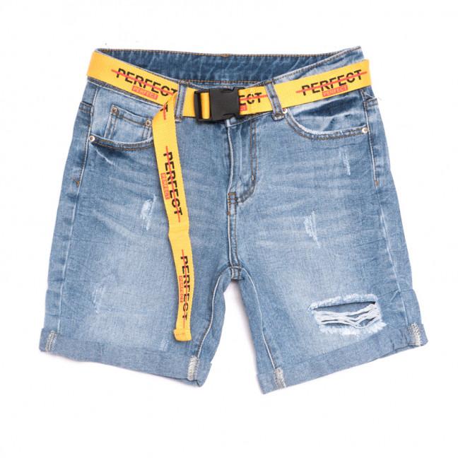 3705 New Jeans шорты джинсовые женские с рванкой синие коттоновые (25-30, 6 ед.) New Jeans: артикул 1106971