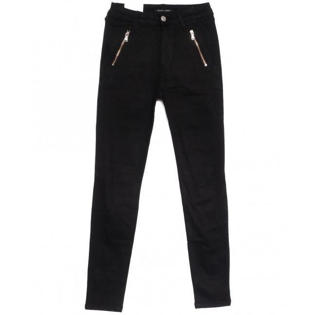 9080-1 черные Saint Wish брюки женские стильные весенние стрейчевые (25-30, 6 ед.) Saint Wish: артикул 1105821