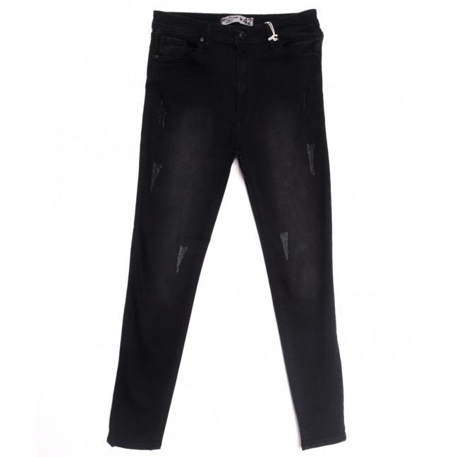 0005 Miss Prana джинсы женские с царапкой серые весенние стрейчевые (42-52,евро, 6 ед.) Miss Prana: артикул 1106899