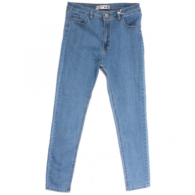 0044 Miss Prana джинсы женские синие весенние стрейчевые (42-52,евро, 6 ед.) Miss Prana: артикул 1106898