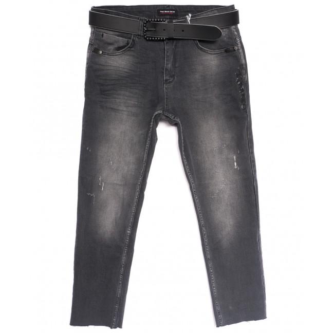 2068 Antrasit Fashion Woox джинсы женские полубатальные с рванкой серые весенние стрейчевые (29-34, 6 ед.) Woox: артикул 1106670