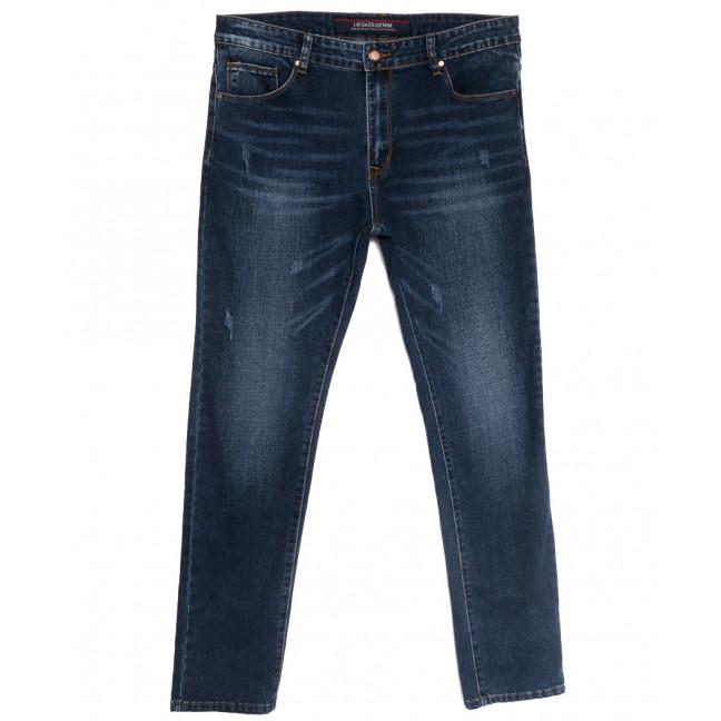 0645-В Likgass джинсы мужские молодежные с царапками синие весенние стрейчевые (28-36, 8 ед.) Likgass: артикул 1106603