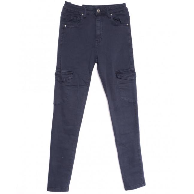 9078-10 темно-синие Saint Wish брюки карго женские весенние стрейчевые (25-30, 6 ед.) Saint Wish: артикул 1105807