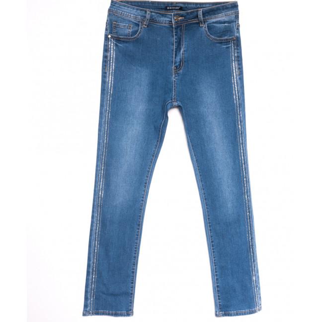 9467 LDM джинсы женские батальные стильные синие весенние стрейчевые (32-42, 6 ед.) LDM: артикул 1106050
