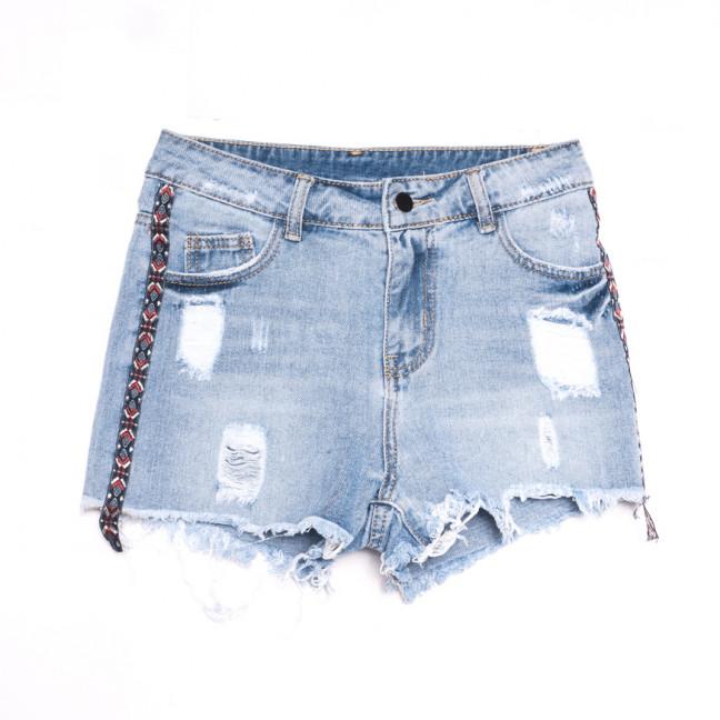 3682 New Jeans шорты джинсовые женские с рванкой синие коттоновые (25-30, 6 ед.) New Jeans: артикул 1106966