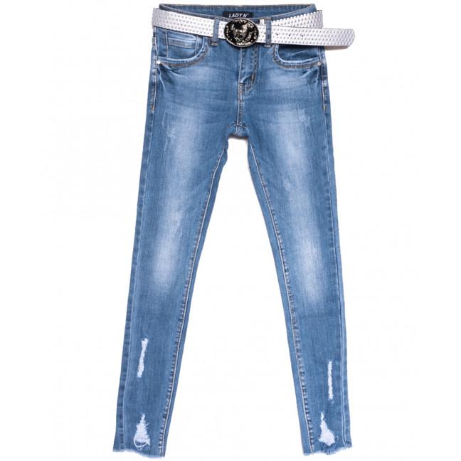 1567 Lady N джинсы женские стильные синие весенние стрейчевые (25-30, 6 ед.) Lady N: артикул 1105870