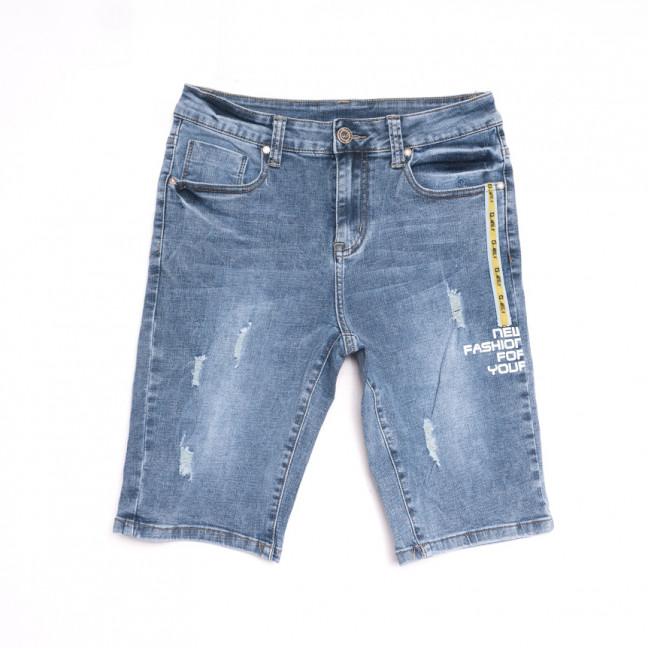 2069 New Jeans шорты джинсовые мужские молодежные синие стрейчевые (28-36, 8 ед.) New Jeans: артикул 1107059