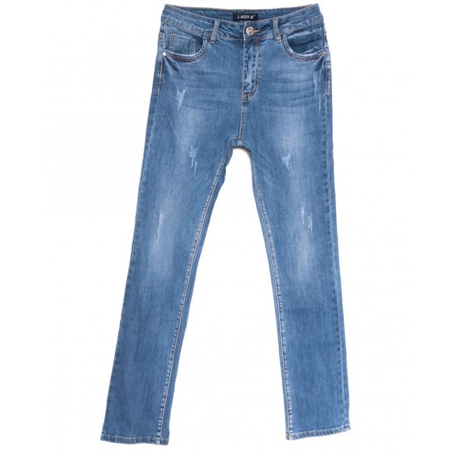 1572 Lady N джинсы женские с царапками синие весенние стрейчевые (28-33, 6 ед.) Lady N: артикул 1105867