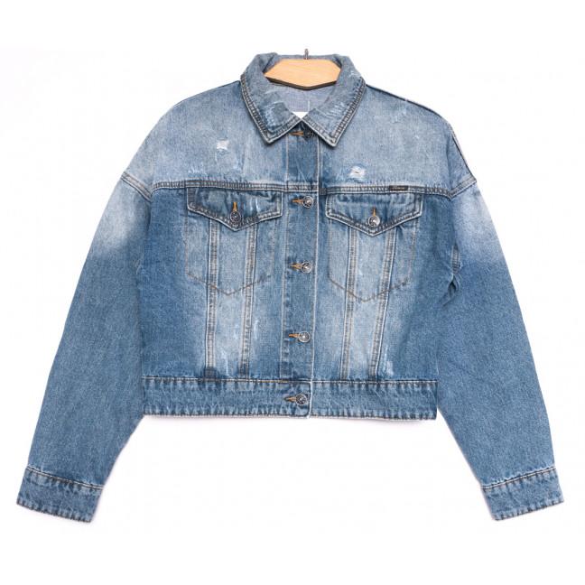 0808 KT.Moss куртка джинсовая женская с рванкой синяя весенняя коттоновая (S-L, 6 ед.) KT.Moss: артикул 1106461