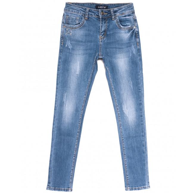 1568 Lady N джинсы женские стильные синие весенние стрейчевые (27-32, 6 ед.) Lady N: артикул 1105868
