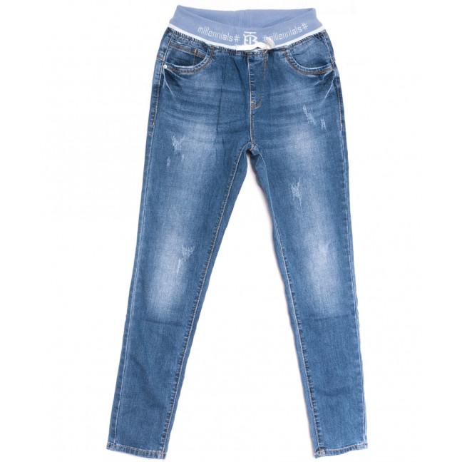 9493 LDM джинсы женские на резинке синие весенние стрейчевые (25-30, 6 ед.) LDM: артикул 1106392