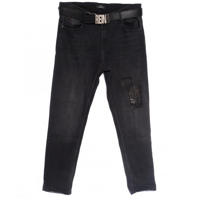 2058 Black Fashion Woox джинсы женские полубатальные серые весенние стрейчевые (29-34, 6 ед.) Woox: артикул 1106668