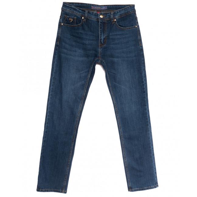 0646-В Likgass джинсы мужские синие весенние стрейчевые (30-38, 8 ед.) Likgass: артикул 1106613