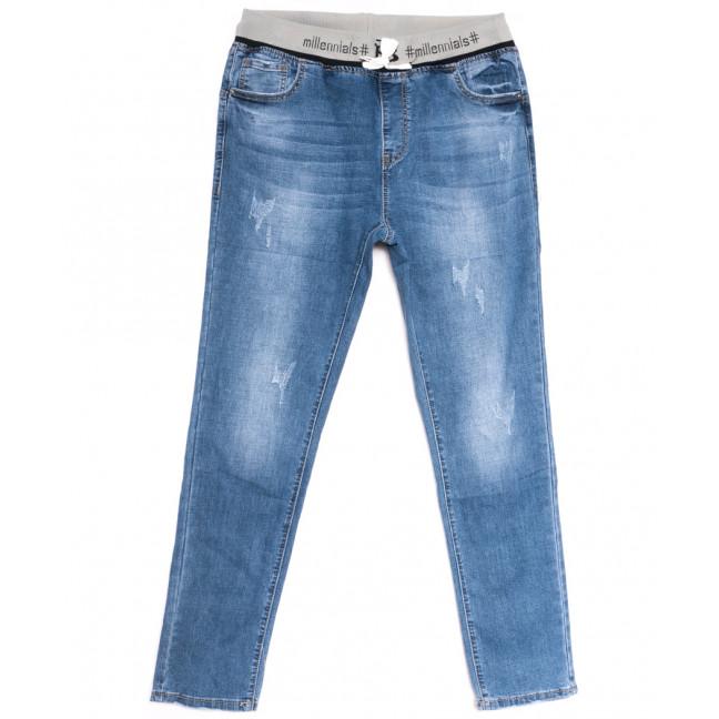 9495 LDM джинсы женские на резинке батальные синие весенние стрейчевые (30-36, 6 ед.) LDM: артикул 1106393