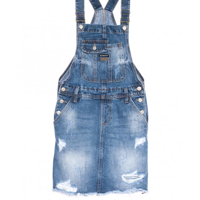 0881-2 Y Relucky сарафан джинсовый стильный синий весенний стрейчевый (25-30, 6 ед.) Relucky: артикул 1106145
