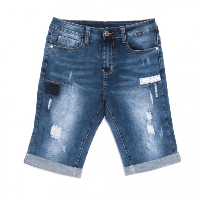 2071 New Jeans шорты джинсовые мужские молодежные синие стрейчевые (28-36, 8 ед.) New Jeans: артикул 1107014