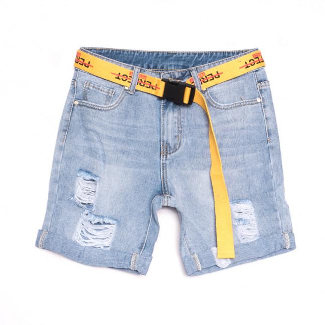 3706 New Jeans шорты джинсовые женские с рванкой синие коттоновые (25-30, 6 ед.) New Jeans: артикул 1106975