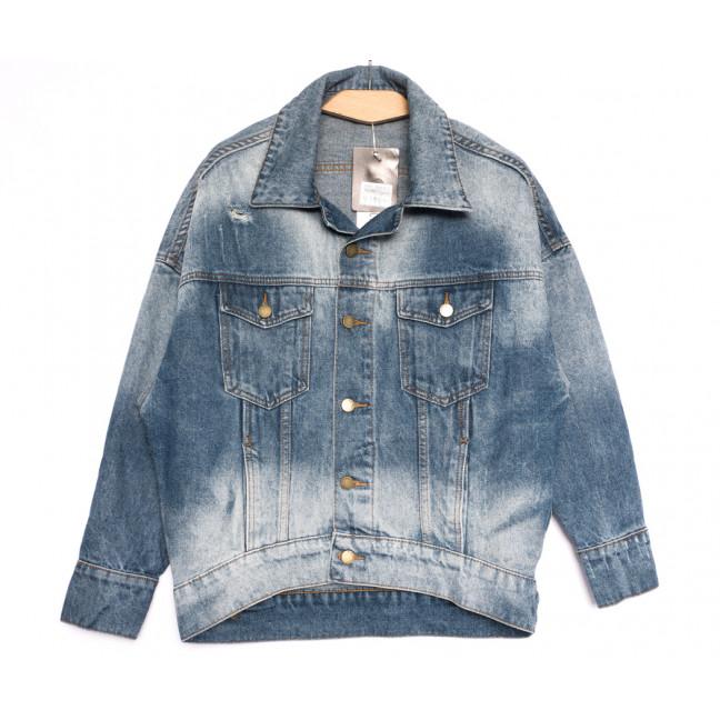 0281 Dayu Perfect куртка джинсовая женская с рванкой синяя весенняя коттоновая (ХS-L, 6 ед.) Dayu Perfect: артикул 1106458