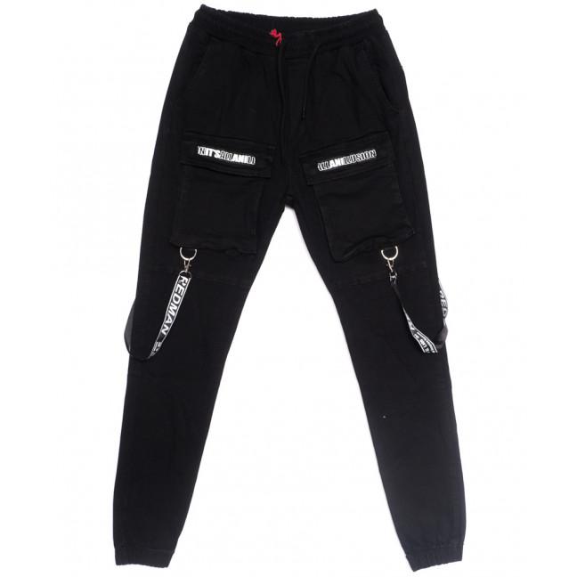 5717 Xray джинсы мужские на резинке с боковыми карманами черные весенние стрейчевые (29-36, 8 ед.) XRAY: артикул 1106659