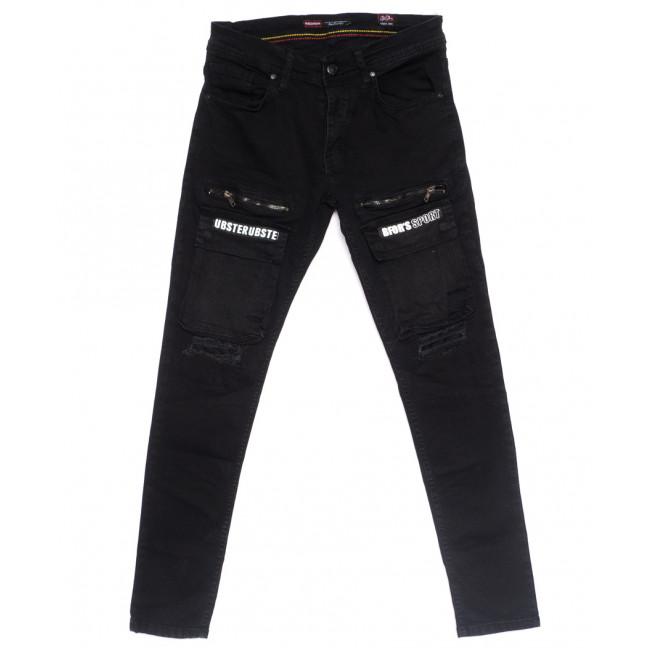 5740 Redman джинсы мужские с рванкой черные весенние стрейчевые (29-34, 8 ед.) REDMAN: артикул 1106660