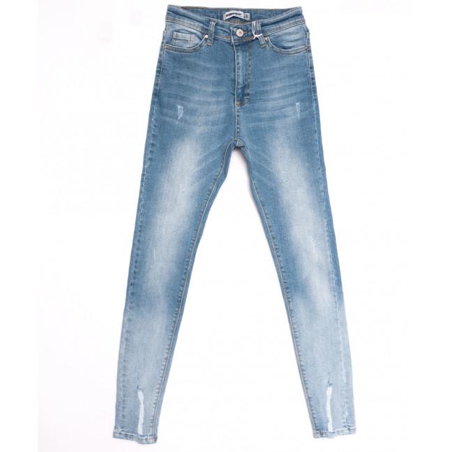 0334 Xray американка с рванкой синяя весенняя стрейчевая (26-32, 7 ед.) XRAY: артикул 1106742