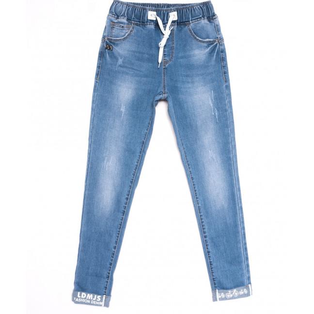 9481 LDM джинсы женские на резинке синие весенние стрейчевые (25-30, 6 ед.) LDM: артикул 1106052