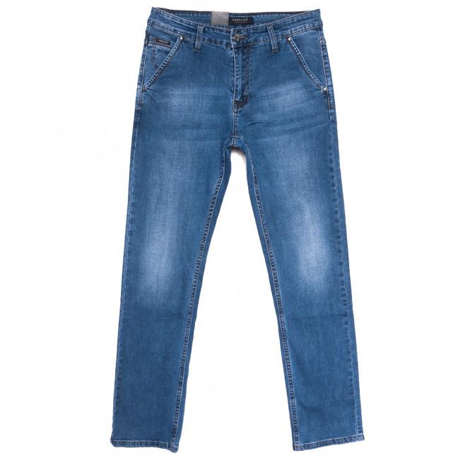 6984 Pagalee джинсы мужские синие весенние стрейчевые (31-38, 8 ед.) Pagalee: артикул 1105936