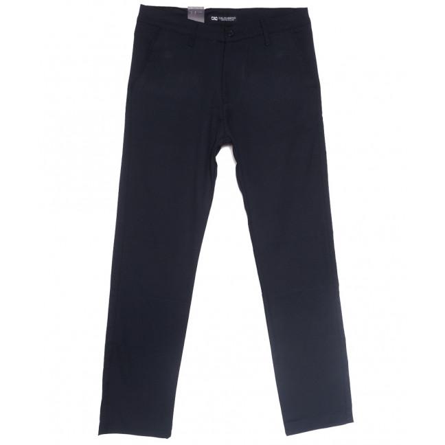 1078 Arquati брюки мужские полубатальные темно-синие весенние стрейчевые (32-42, 8 ед.) Arquati: артикул 1106684