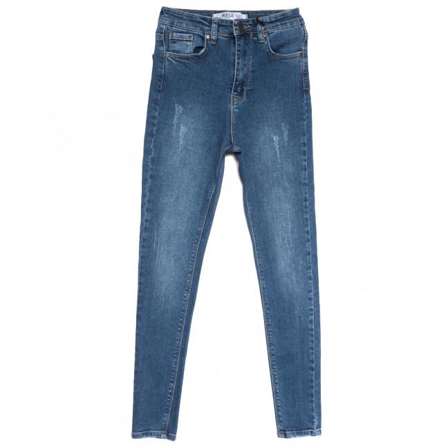 0507 Miele американка стильная синяя весенняя стрейчевая (34-44,евро, 8 ед.) Miele: артикул 1106020